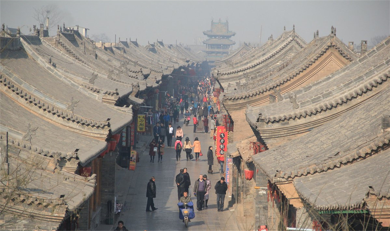Qiao Family Compound and Pingyao Tour from Taiyuan
