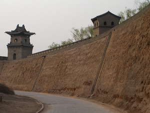 City Wall (700 years old)