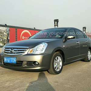 【Private Car】Datong Airport to Datong Hotel (One Way)