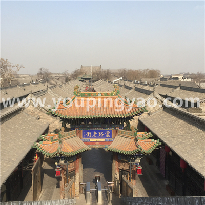 4 Hours Private Walking Tour of Pingyao Highlights