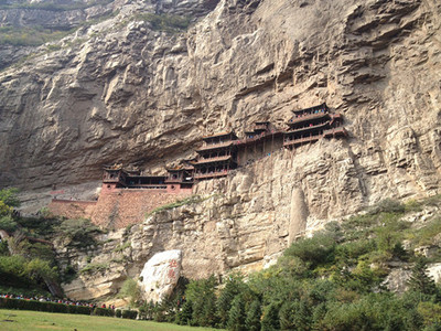 Taxi from Datong to Pingyao ( Inlcude Yungang Grottoes and Hanging Temple Visiting)