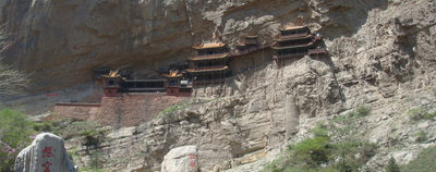 Yungang Grottoes & Hanging Monastery Private Tour from Datong