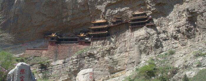 Private Datong Tour to Yungang Grottoes & Hanging Monastery