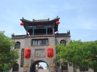 Private taxi to Wang Family Comound and Shuanglin Temple from Pingyao