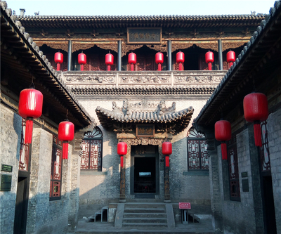 Qiao Family Compound and Zhengguo Temple from Pingyao