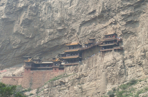 2 days Datong Tour from Beijing by Highspeed Train